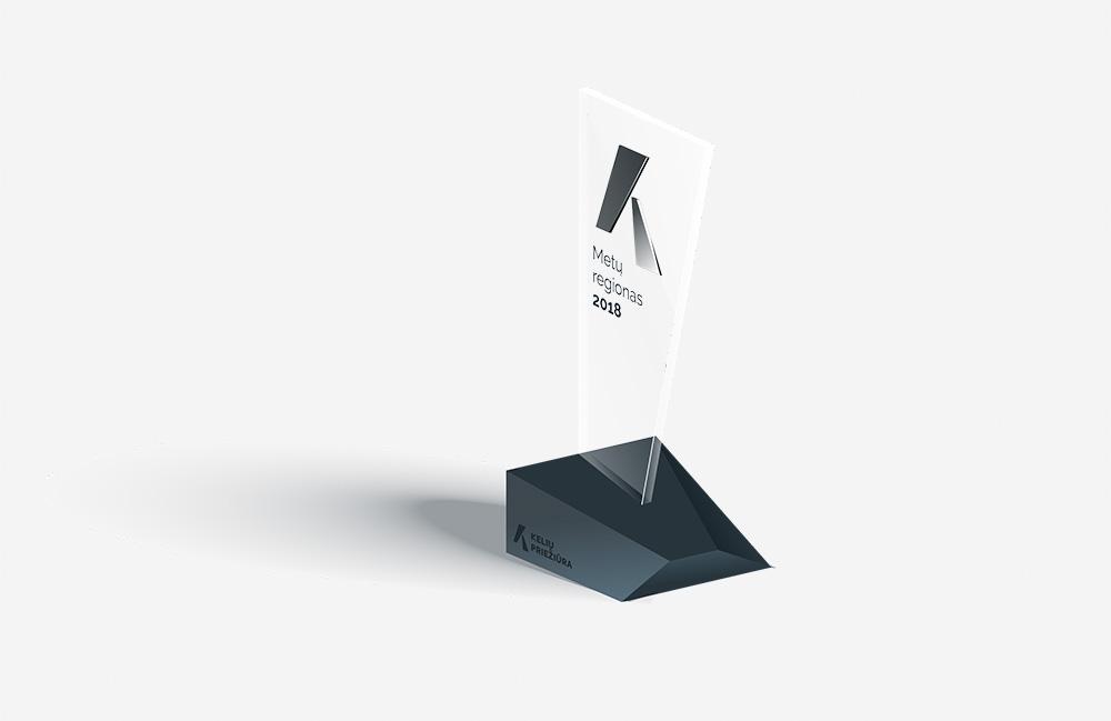 Branded nomination